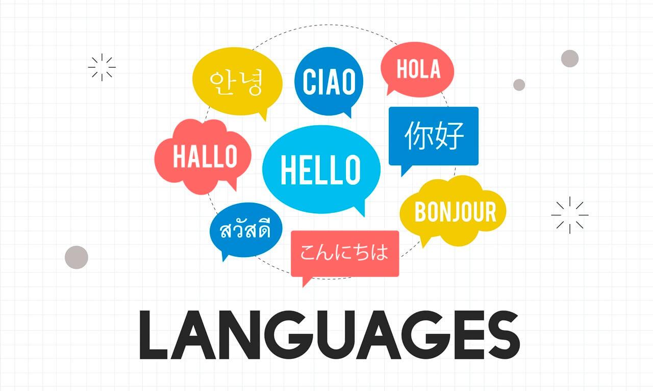Idegen nyelvek